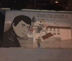 В Воронеже появилось граффити с актером фильма «Брат» Сергеем Бодровым