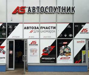 Воронежская компания «Автоспутник» выходит на новый уровень развития