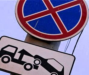 Власти запретили ночную парковку на улице Энгельса в центре Воронежа