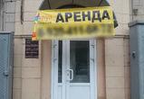 В Воронеже закрылась легендарная рюмочная на площади Ленина
