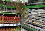 Федеральная сеть «Вкусвилл» откроет второй экомаркет в Воронеже
