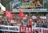 Около 2000 воронежцев вышли на митинги против повышения пенсионного возраста