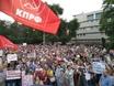 Митинг против пенсионной реформы  170495