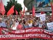 Митинг против пенсионной реформы  170498