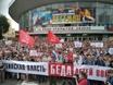 Митинг против пенсионной реформы  170500