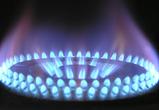 Воронежцам нужно готовиться к масштабному отключению газа на трое суток