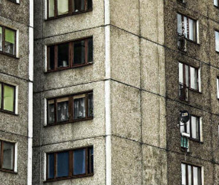 Опубликован список управляющих компаний Воронежа, которые лишились лицензий