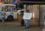 Воронежец решил заработать «на секс», побираясь на остановке – фото