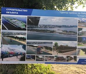 Воронежцам показали, как изменится дамба из-за строительства Центра гребли