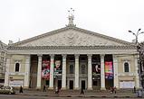 На реконструкцию воронежского театра оперы и балета потратят 2 млрд рублей