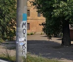 Часть ветхого «квартала мойщиков» пойдет под снос в Воронеже
