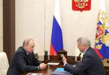 Владимир Путин одобрил создание особой экономической зоны под Воронежем