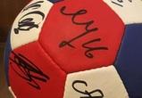 Мяч с автографами участников ЧМ-2018 в Воронеже продают за 100 000 рублей