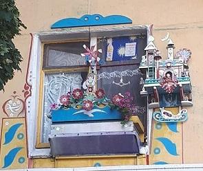 «Окно царевны» сфотографировали на левом берегу Воронежа