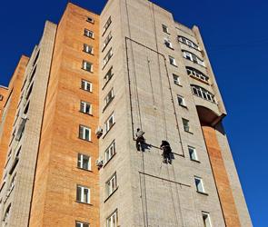 В Воронеже погибла молодая женщина, упав из окна высотки, СКР ведет проверку