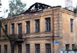 Легендарный Дом Вагнера куплен за 10 млн воронежским бизнесменом