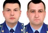 Двух новых районных прокуроров назначили в Воронежской области