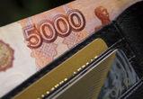 В Воронеже осудили мужчину, подделавшего документы и получившего 1 млн в кредит