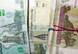 Под Воронежем доверчивого пенсионера обманули на 10 000 рублей