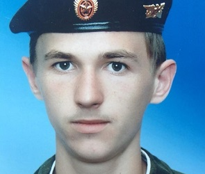 В Воронеже ищут пропавшего парня на ВАЗе
