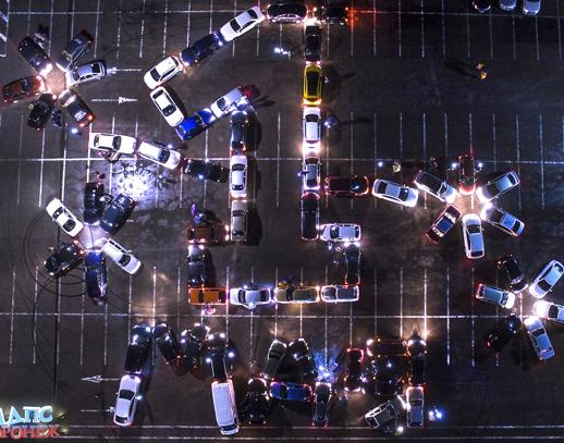 Воронежских водителей приглашают на автофлешмоб ко Дню знаний 1 сентября