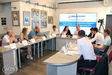 Воронежские предприниматели выяснили, как прокачать малый бизнес до 80-го уровня