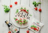 На фестивале «Город-сад» пиццерия «Felicita» удивит горожан итальянскими блюдами