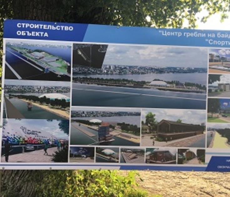 Перенесены сроки строительства Центра гребли на байдарках и каноэ в Воронеже