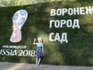 Фестиваль «Город-Сад»-2018 171312