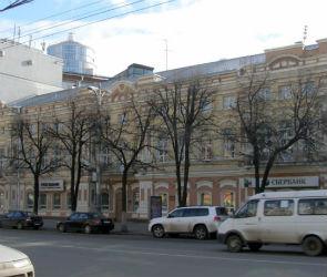 Памятник культурного наследия в центре Воронежа продают за 75 млн рублей