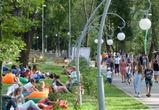 280 тысяч человек посетили международный фестиваль «Город-сад» в Воронеже