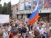 Несогласованный митинг в день выборов 171515