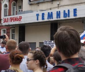 Несогласованный митинг в день выборов
