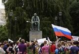 Несогласованный митинг против пенсионной реформы прошел в Воронеже спокойно