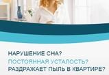 В Воронеже стало возможно дышать полной грудью даже дома