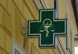 Воронежец ограбил аптеку, напав на женщину-провизора с канцелярским ножом