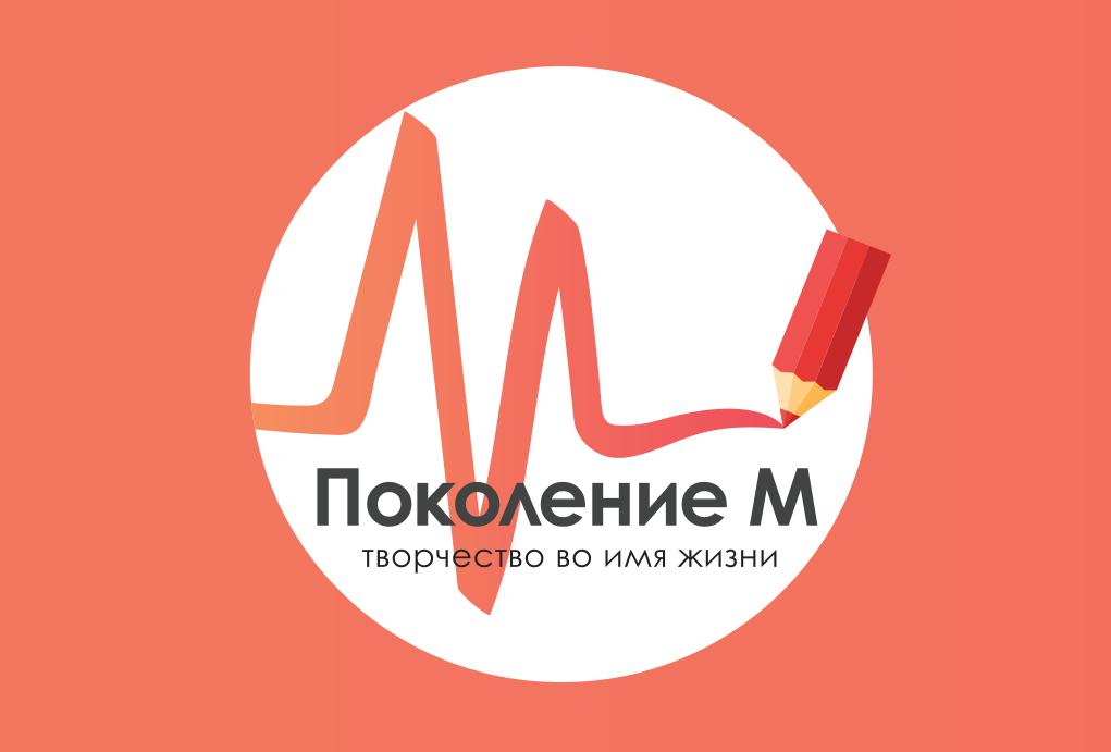 Юная художница из Воронежа прошла стажировку у создателей «Смешариков»