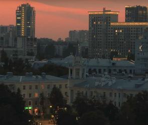 Красоту вечернего города показали жителям Воронежа на видео
