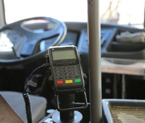 Воронежцы жалуются на неработающие терминалы оплаты в маршрутках