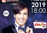 Максим Галкин приедет в Воронеж с большим сольным концертом