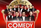 Телеканал ТНТ4 стал спонсором юбилейного тура Comedy Club
