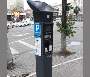 Стали известны адреса первых 14 паркоматов, установленных в Воронеже