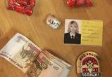 Экс-капитана воронежской полиции задержали в Екатеринбурге за сбыт наркотиков