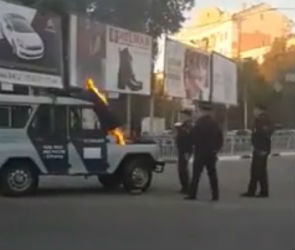 На видео сняли загоревшийся в Воронеже полицейский УАЗ