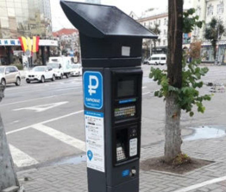 Мэрия Воронежа назвала точные границы действия платных парковок