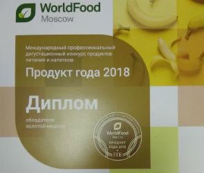 Творог и масло «Вкуснотеево» получили высшие награды на WorldFood Moscow