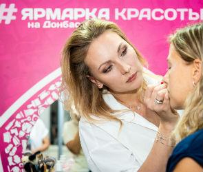 «Ярмарка красоты-2018» на Донбасской: хорошеем на глазах