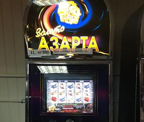 В Воронеже судят преступников, заработавших более 5 млн на нелегальном казино