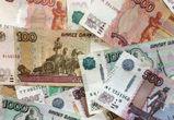 Воронежский дорожник вернул в бюджет 44 млн и избежал уголовного наказания