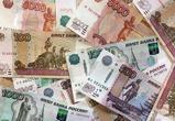 В Воронеже предприятие задолжало сотрудникам почти миллион рублей зарплаты